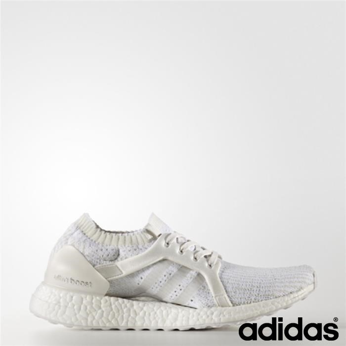 Adidas Ultraboost X Clima Shoes (running Pearl / Ftw Grigio) Acquisibili Bianco Ceiqrw2589