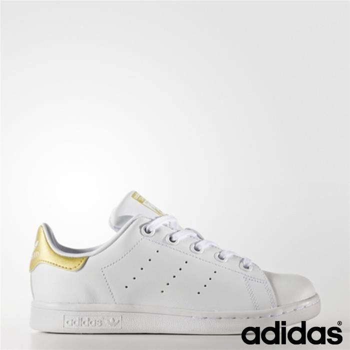 Adidas Stan Smith Shoes (running White Apparente Ftw / Running Gold Ftw Metallic) Bianco / Anpqvw1249